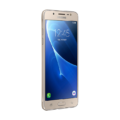 Samsung Galaxy J5 (2016) Specs